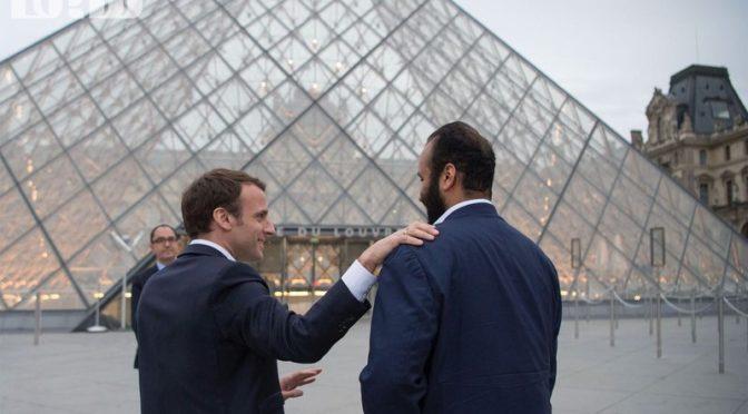 Премьер-министр Франции принял наследного принца