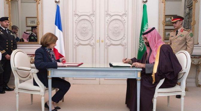 Наследный принц подписал ряд меморандумов и соглашений с министром обороны Франции