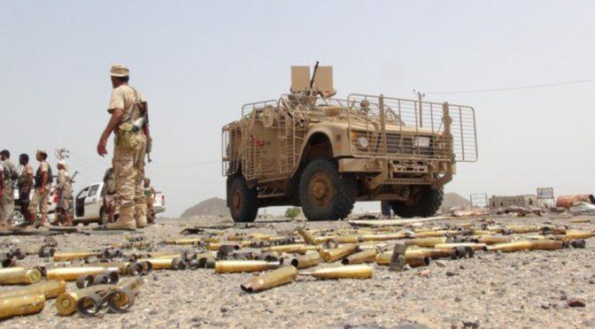 20 км отделяют армию Йемена от г.Саны, и только гуманитарные соображения стоят за задержкой наступления
