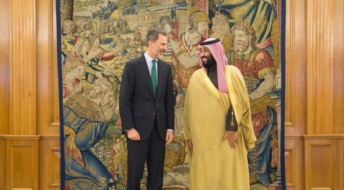 Король Испании принял наследного принца