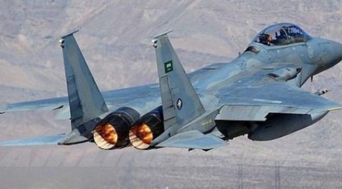 Операция «Чёрные горы» проводится против боевиков аль-Каиды* в провинции Хадрамоут (Йемен)