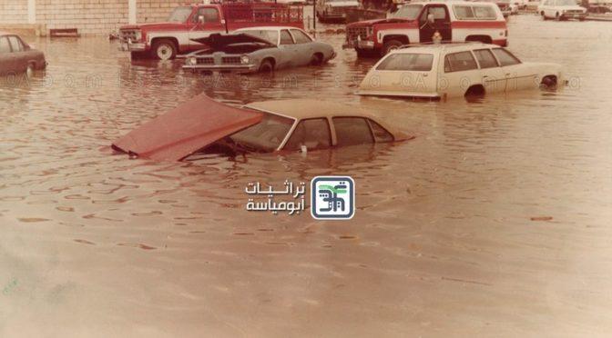 Курьёзная фотография, сделанная во время дождей в Эр-Рияде 36 лет назад
