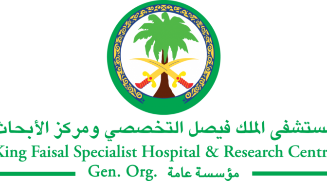 Врачебная бригада специализированного госпиталя провела операцию трансплантации органокомплекса «сердце-лёгкие» саудийскому пациенту