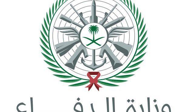 Губернатор округа аль-Харс исполнил похоронную молитву по павшему мученником аль-Мухзири
