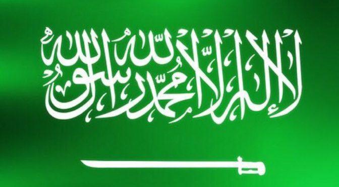 Единый портал приёма заявлений от абитуриентов университетов г.Эр-Рияд