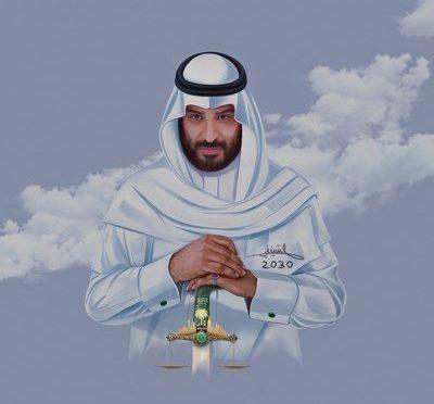 Наследный принц сказал шейху Солиху аль-Фаузану: «Ты родитель мне, о шейх!»