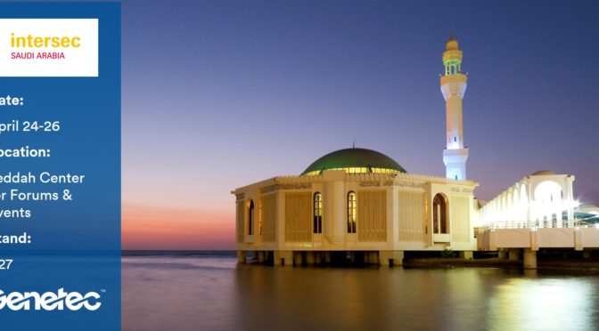 Выставка  «Intersec Saudi» в Джидде представляет 170 компаний из 25 стран