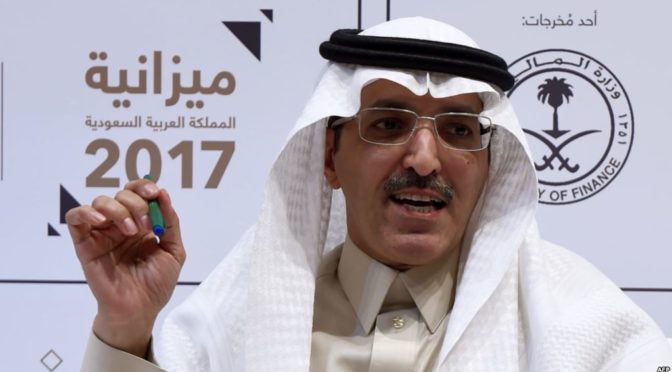 Министр финансов участвует в Международной антитеррористической конференции в Париже
