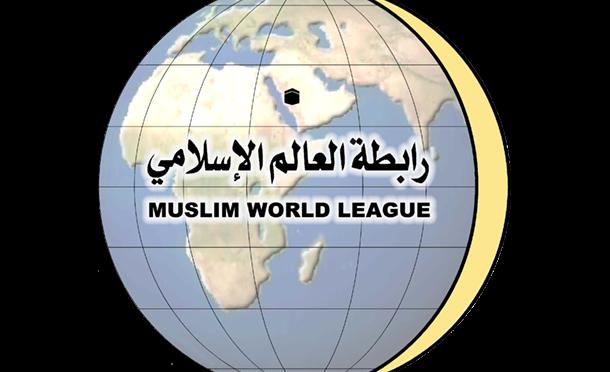Соглашения о сотрудничестве между Всемирной Исламской лигой и Ватиканом для достижения общих целей