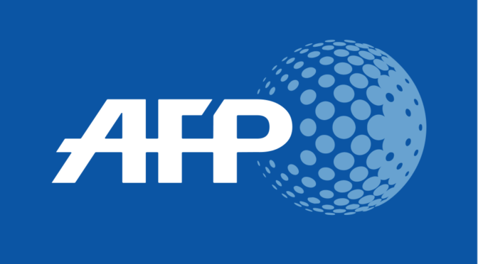 Правительственные СМИ подписали меморандум о взаимопонимании с Агентством  Франс-Пресс
