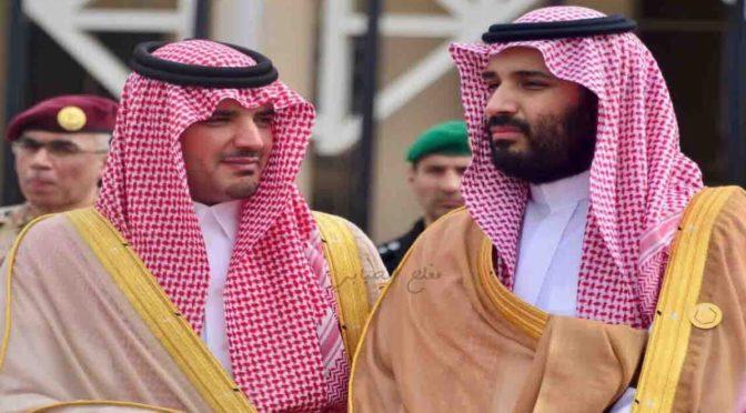 Наследный принц поблагодарил Министра внутренних дел за положительные результаты, достигнутые в работе сил безопасности.