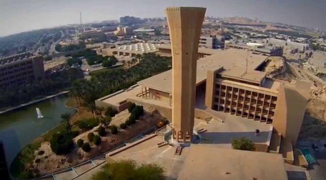 Саудия лидирует в арабском мире с 664 зарегистрированными патентами, способствуя инновациям
