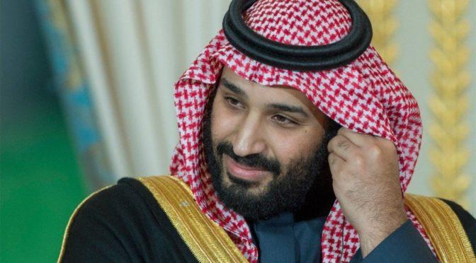 Решение о избрании Мухаммада бин Салмана наследным принцем: саудйиская молодёжь говорит своё слово