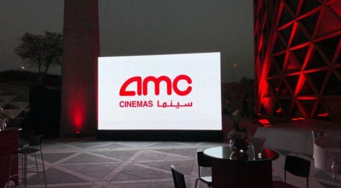 Министр культуры и СМИ открыл первый в Королевстве кинотеатр