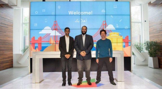 Наследный принц во время визита в компанию Google ознакомился с электронным облаком Google