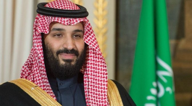 Президент России принял принца Мухаммада бин Салмана в Кремле