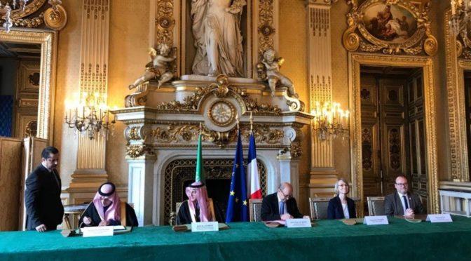 Королевство и Франция софинасируют в Африке проекты на 200 млн.евро