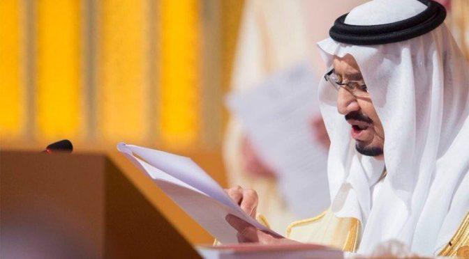 Началась работа 29-ого саммита Лиги арабских государств в Захране