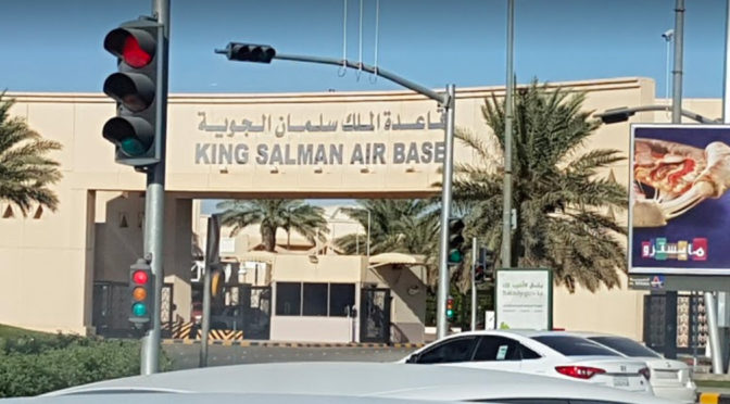 Служитель Двух Святынь подписал указ о присвоении центральному парку Эр-Рияда  имени Служителя Двух Святынь.