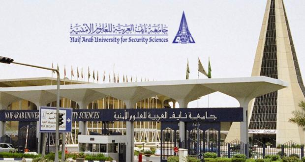 Министр внутренних дел посетил  выпуск  Арабского университета наук о безопасности  им.принца Наифа