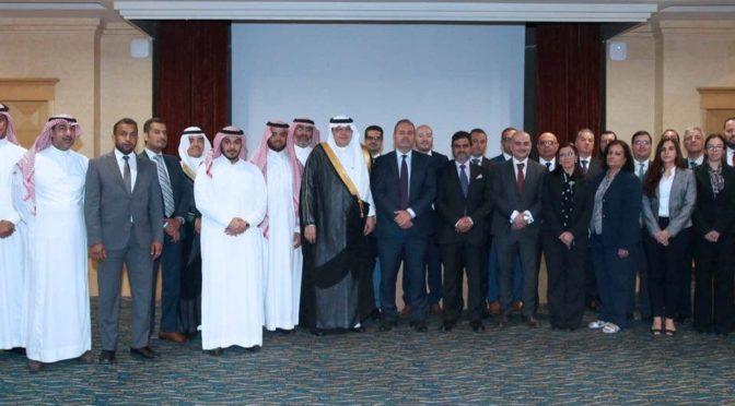 Завершается третья сессия объединённого саудийско-мальтийского комитета