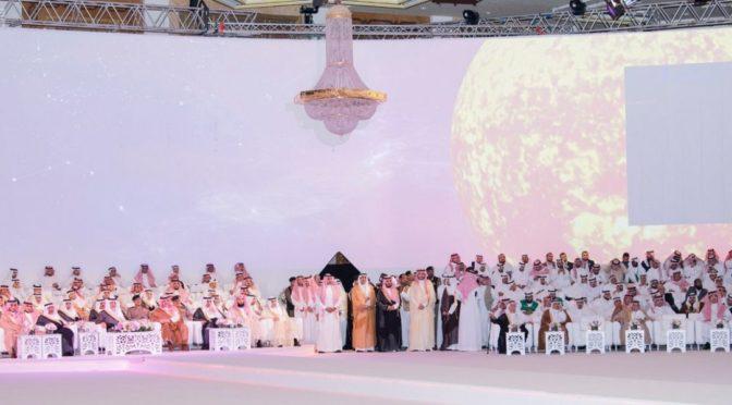 Принц  Халид Фейсал провёл сегодня 9-ое вручение премии Мекки за выдающиеся заслуги