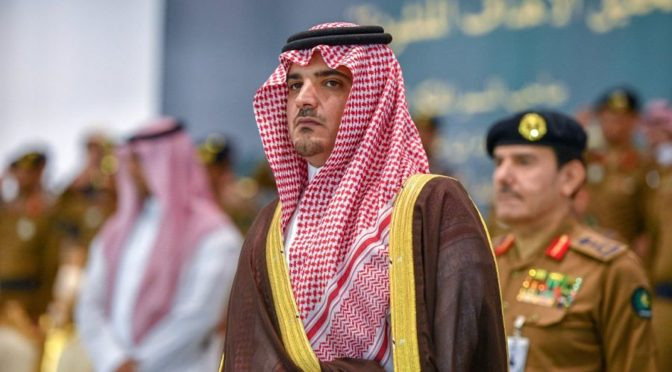 Его Высочество Министр внутренних дел посетил церемонию выпуска курсов подготовки сотрудников Гражданской обороны