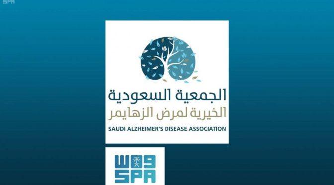 Принц Ахмад бин Абдулазиз оценил достижения, обретённые Саудийским благотворительным общество по помощи больным болезнью Альцгеймера