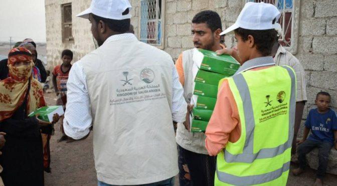 Центр гуманитарной помощи им.Короля Салмана помогает населению Йемена