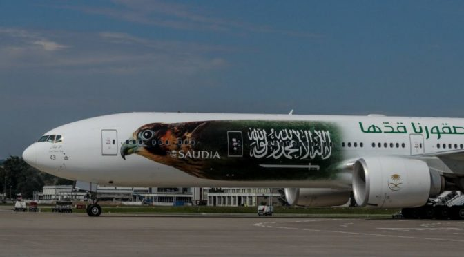 Первый состав саудийской сборной по футболу прибыл в Швейцарию на финальные тренировки перед ЧМ в России
