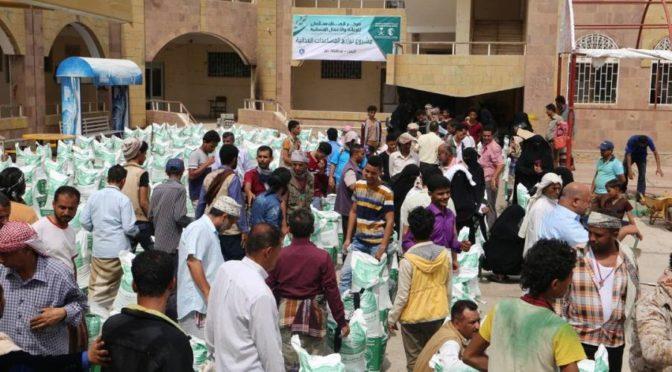 Центр им.Короля Салмана доставляет гуманитарную помощь в провинцию Джуф и Таиз (Йемен)