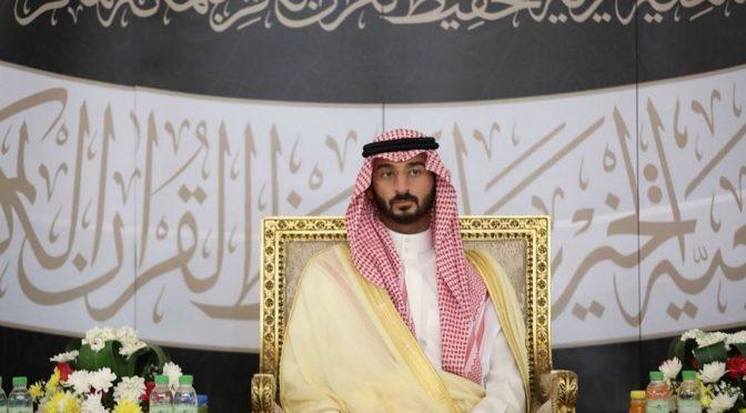 Заместитель губернатора провинции Благородной Мекки посетил финальную церемонию благотворительного общества по запоминаню Благородного Корана
