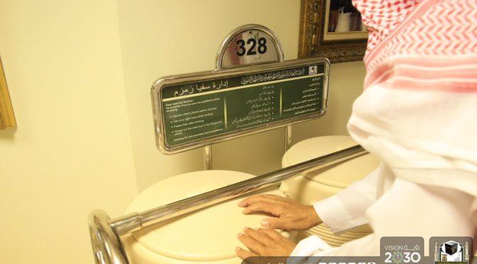 2000 новых ёмкостей для хранения воды Зам-Зам в Запретной Мечети
