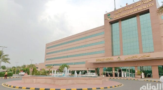 В Медицинском комплексе им.Короля Абдаллаха используется методика внутритканевого электронного лучевого лечения онкобольных