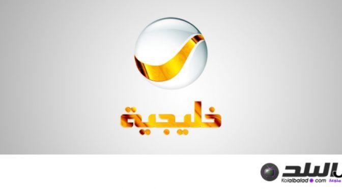 Задержан Аднан Ибрахим, участник программы Рамадана на телеканале «Ротана Халиджи»