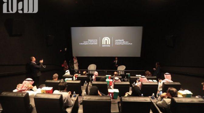 Министр культуры и СМИ открыл второй в Королевстве кинотеатр