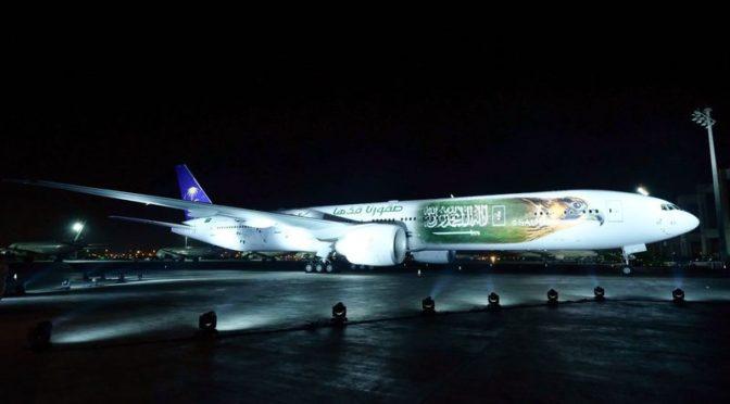 «Зелёный самолёт» ЧМ по футболу, украшенный знаменем Единобожия* и саудийским соколом отправится по миру