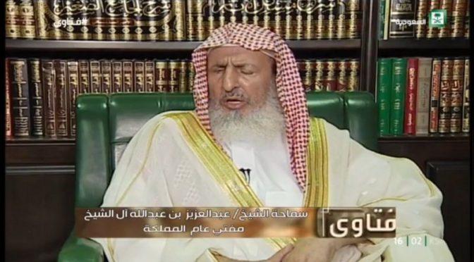 Главный муфтий учителям: «Воздерживайтесь и будьте выше от того чтобы получать подарки учеников»