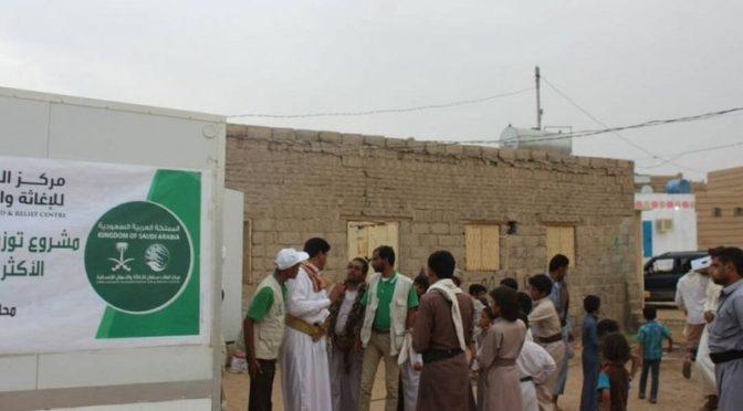 Центр гуманитарной помощи им.Короля Салмана распределяет 9000 коробок мороженного мяса в провинциях Маариб и Джуф
