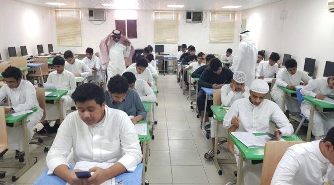260 тыс. школьников и школьниц сдают экзамены в конце учебного года в округе Джидда