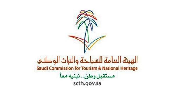Округ Биша готовится к реализации  туристического плана  совместно с Главным комитетом по туризму