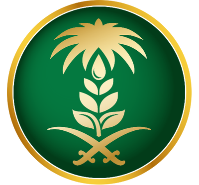 Муниципалитет округа ар-Рас завершил проект «Природный лес»