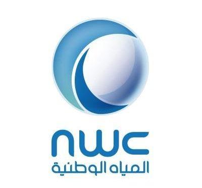 Национальная водная компания объявила о порядке приёма клиентов в период Благословенного месяца Рамадан