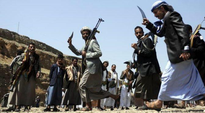 Суд над резидентом из Йемена, связанному с террористами и отсылавшем  хусиитам фотографии и координаты военных баз в Королевстве
