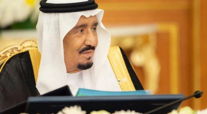 Король утвердил программу электронных отпусков по болезни
