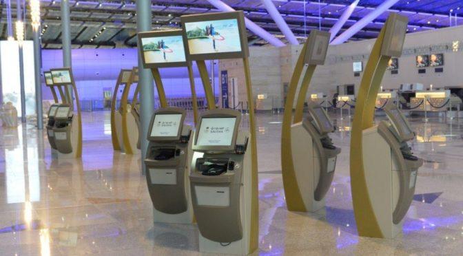 Новый аэропорт им.Короля Абдулазиза