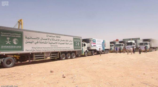 Центр гуманитарной помощи им.Короля Салмана распределяет 9 000 коробок мяса среди наиболее бедных семей провинции Шабва
