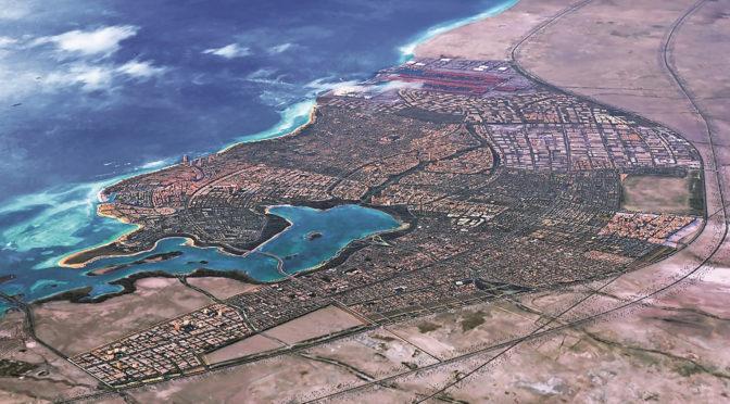 Завершились годичные работы по освоению 4-ого этапа (сектора алиф-джим) «промышленной долины» Экономического города им.Короля Абдаллаха