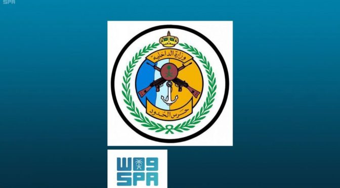 Сотрудники Пограничных войск провинции Джазан, Наджран и Асир пресекли попытку контрабандного ввоза более 500 кг гашиша в течении месяца шавааль