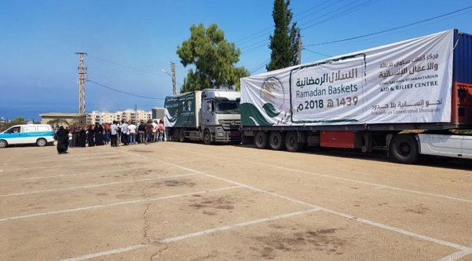 Центр  им.Короля Салмана распределяет   наборы для ифтара среди сирийских беженцев в Ливане
